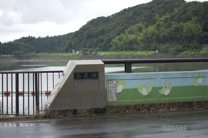 140706_高滝湖.jpg