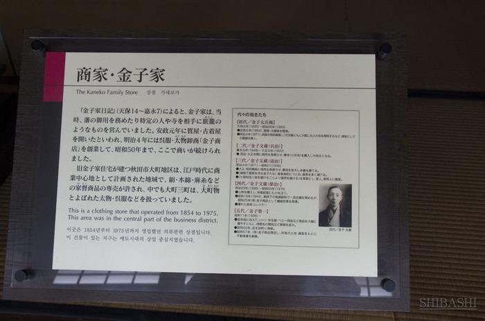 1407_説明.jpg