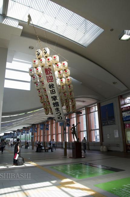 20140725_駅内.jpg